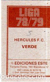 Coleccionismo deportivo: LIGA 78/79. VERDE. HERCULES CLUB DE FUTBOL. EDICIONES ESTE. PERFECTO ESTADO. NUEVO. - Foto 2 - 131896762