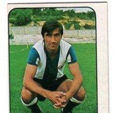 Coleccionismo deportivo: LIGA 78/79. VERDE. HERCULES CLUB DE FUTBOL. EDICIONES ESTE. PERFECTO ESTADO. NUEVO.. Lote 131896850