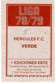 Coleccionismo deportivo: LIGA 78/79. VERDE. HERCULES CLUB DE FUTBOL. EDICIONES ESTE. PERFECTO ESTADO. NUEVO. - Foto 2 - 131897850