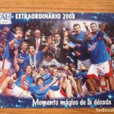 Coleccionismo deportivo: BALONCESTO ACB 2008 2009 PANINI Nº 270 EXTRAORDINARIO 2008 TAU CERAMICA BASKONIA BASKET CROMO 08 09. Lote 143048105
