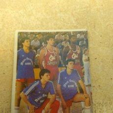 Coleccionismo deportivo: CROMO TRIDEPORTE 85 - N°267 - CAI ZARAGOZA. Lote 139186216
