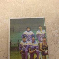 Coleccionismo deportivo: CROMO TRIDEPORTE 85 - N° 281 - FORUM VALLADOLID. Lote 139186630
