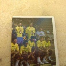 Coleccionismo deportivo: CROMO TRIDEPORTE 85 - N°286 - LICOR 43. Lote 139186690