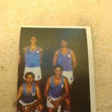 Coleccionismo deportivo: CROMO TRIDEPORTE 85 - N°296 - CAJA DE RONDA. Lote 139186990