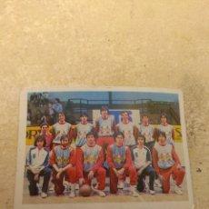 Coleccionismo deportivo: CROMO TRIDEPORTE 85 - N°300 - HOSPITALET DRY SACK. Lote 139187332