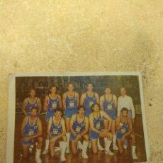 Coleccionismo deportivo: CROMO TRIDEPORTE 85 - N°305 - CLARET MUTUA. Lote 139187454