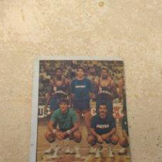 Coleccionismo deportivo: CROMO YOGUR LETONA N°1 - BALONCESTO - BARCELONA. Lote 139564410
