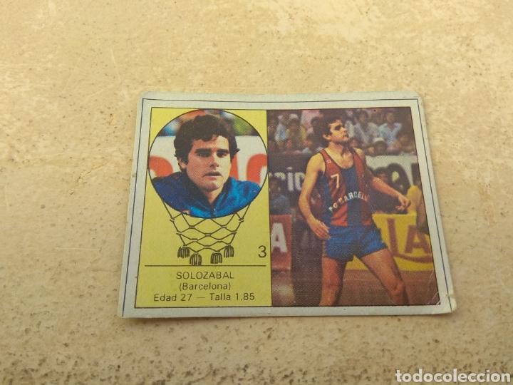 CROMO YOGUR LETONA N°3 - BALONCESTO - SOLOZABAL - F.C BARCELONA (Coleccionismo Deportivo - Cromos otros Deportes)