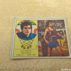 Coleccionismo deportivo: CROMO YOGUR LETONA N°3 - BALONCESTO - SOLOZABAL - F.C BARCELONA. Lote 139564670