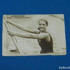 Coleccionismo deportivo: CROMO NATACION - CARMEN SORIANO CAMPEONA Y RECORD WOMAN DE ESPAÑA , 11 X 8 CM. Lote 146266546