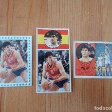 Coleccionismo deportivo: CLESA 1985 86 BALONCESTO LOTE DE 3 CROMOS DE F. MARTIN. Lote 152637422