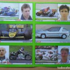 Coleccionismo deportivo: LAMINA CON 6 CROMOS - MOTOR - WAYNE GARDNER -RAYMOND ROCHE-BRIGAGLIA - DIARIO AS ** ERROR APELLIDO. Lote 153430754
