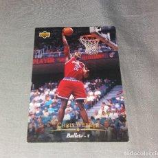 Coleccionismo deportivo: CROMO BALONCESTO NBA. CARD CHRIS WEBBER, WASHINGTON BULLETS, ED. ESPECIAL KELLOGG'S UPPER DECK 1996. Lote 154814754
