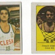 Coleccionismo deportivo: BALONCESTO LIGA 85-86 - CLESA - MERCHANTE. Lote 154845474