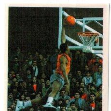 Coleccionismo deportivo: BALONCESTO 88 - DAVID RUSSELL - 119 - J. MERCHANTE - CONVERSE. Lote 155677950