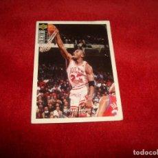 Coleccionismo deportivo: MICHAEL JORDAN TRADING CARD 240 UPPER DECK 1994. Lote 155855866
