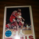 Coleccionismo deportivo: CLIFF PONDEXTER 21 NBA TOPPS 1977-78 CHICAGO BULLS. Lote 160521277