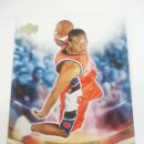 Coleccionismo deportivo: JARED DUDLEY 10 NBA UPPER DECK ROOKIE BOX SET 2007-08 CHARLOTTE BOBCATS. Lote 160638405