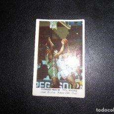 Coleccionismo deportivo: CROMO BASKET BALONCESTO FERNANDO MATIN GIGANTES DEL BASKET CONVERSE 87 88 NO PEGADO. Lote 160744902