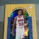 Coleccionismo deportivo: KERRY KITTLES 1 NBA UPPER DECK UD3 1996-97 NEW JERSEY NETS. Lote 160898106