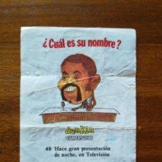 Coleccionismo deportivo: JOSÉ MARÍA IÑIGO - NÚMERO 48 CHICLES DUNKIN CARICATURAS ¿CUÁL ES SU NOMBRE? SIN PEGAR. Lote 162398534