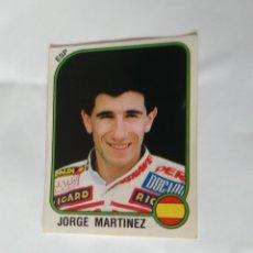 Coleccionismo deportivo: Nº 118 JORGE MARTINEZ CROMO PANINI 1987 MOTOR ADVENTURES: FÓRMULA 1 MOTOCICLISMO RALLY PARÍS-DAKAR. Lote 163235102