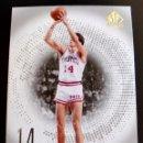 Coleccionismo deportivo: UPPER DECK 49 VINNY DEL NEGRO SP AUTHENTIC 2014 2015 14 15 NBA NUEVO CROMO BALONCESTO CARD FICHA. Lote 164490086