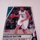 Coleccionismo deportivo: CROMO STICKER PANINI NBA 18 19 Nº 62 NICOLAS BATUM (HORNETS) BALONCESTO SIN PEGAR . Lote 165685894