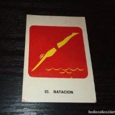 Coleccionismo deportivo: -CROMO KEISA CAMPEONES DEL DEPORTE MUNDIAL 1974 : 85 NATACION. Lote 166783170