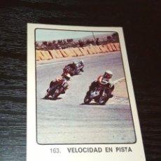 Coleccionismo deportivo: -CROMO MOTOCICLISMO KEISA CAMPEONES DEL DEPORTE MUNDIAL 1974 : 163 VELOCIDAD EN PISTA. Lote 166844670