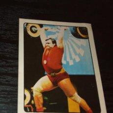 Coleccionismo deportivo: -CROMO HALTEROFILIA KEISA CAMPEONES DEL DEPORTE MUNDIAL 1974 : 184 YAN TALTS. Lote 166844990