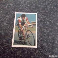 Coleccionismo deportivo: CROMOS FHER / ASES DEL CICLISMO // RECIEN SACADOS DE SOBRE 1988 // Nº 61 JAVIER MURGUIALDAY . Lote 169036236