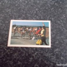 Coleccionismo deportivo: CROMOS FHER / ASES DEL CICLISMO // RECIEN SACADOS DE SOBRE 1988 // Nº 83 . Lote 169095416