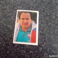 Coleccionismo deportivo: CROMOS FHER / ASES DEL CICLISMO // RECIEN SACADOS DE SOBRE 1988 // Nº92 MIQUEL MORENO. Lote 169095660