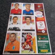 Coleccionismo deportivo: CROMOS // HOJA CON 6 CROMOS DE UEFA 2008//. Lote 170211200