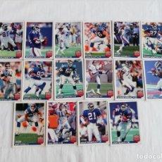 Coleccionismo deportivo: NEW YORK GUANTS. LOTE 16 CROMOS FÚTBOL AMERICANO. FLEER '92.. Lote 174082554