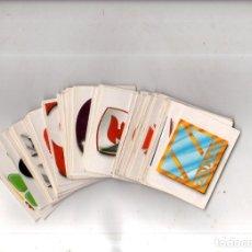 Coleccionismo deportivo: CROMOS MARCAMANIA. LOTE DE 79 CROMOS. ED. ESTE. DIFERENTES. NUEVOS SIN PEGAR. VER FOTOS.. Lote 174564163