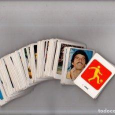 Coleccionismo deportivo: CAMPEONES DEL DEPORTE MUNDIAL 1974. LOTE DE 119 CROMOS.EDITORIAL KEISA. NUNCA PEGADOS.DIFERENTES.VER. Lote 174570483