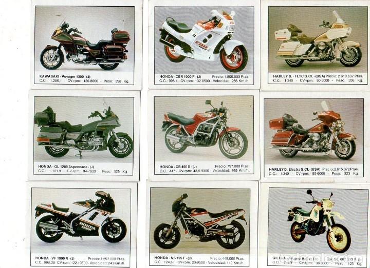 Coleccionismo deportivo: CROMOS MOTOS. LOTE DE 30 CROMOS. EDICIONES UNIDAS. 1987. DIFERENTES. NUNCA PEGADOS. VER FOTOS. - Foto 4 - 175018577