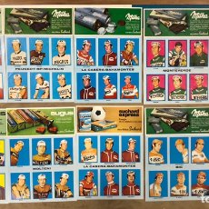 Coleccionismo deportivo: LOTE 10 LÁMINAS DE CROMOS COLECCIÓN CICLISMO 1973 (SUCHARD, SUGUS, MILKA).. Lote 175898144