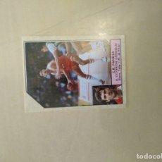Coleccionismo deportivo: BALONCESTO CONVERSE 1988 89, NÚMERO 128 COTERÓN. Lote 176960875