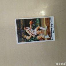 Coleccionismo deportivo: BOLLYCAO BASKET 73 JOSE ANTONIO ALONSO. Lote 176961127