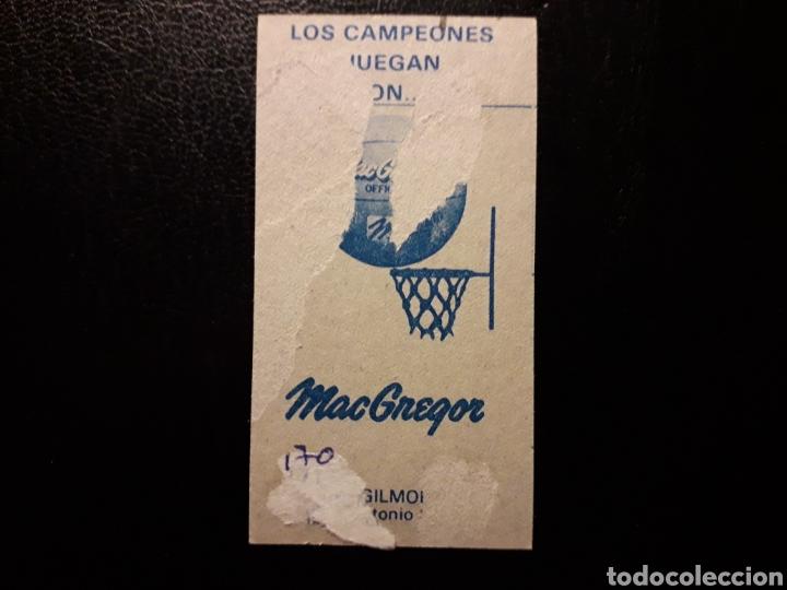 Coleccionismo deportivo: ARTIS GILMORE NBA. N° 170 J MERCHANTE. LIGA BALONCESTO 1986-1987. 86 87. DESPEGADO. VER FOTOS - Foto 2 - 177678537