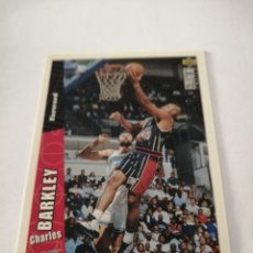 Coleccionismo deportivo: CHARLES BARKLEY NBA UPPER DECK COLLECTOR'S CHOICE #248 HOUSTON ROCKETS NBA 1996. Lote 177783398