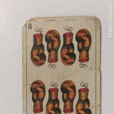 Coleccionismo deportivo: CROMO DE BOXEO-8 GUANTES DE BOXEO-CHOCOLATE AMATLLER-VER REVERSO-(V-17.755). Lote 178979402