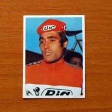 Coleccionismo deportivo: CICLISMO - 295 LUIS OCAÑA - EDITORIAL MAGA 1973 - AUTO FLASH - NUNCA PEGADO. Lote 179250462
