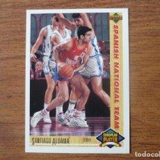 Coleccionismo deportivo: UPPER DECK 1992 NBA Nº 128 SANTIAGO ALDAMA (ESPAÑA) - CROMO BASKETBALL 92. Lote 180192753