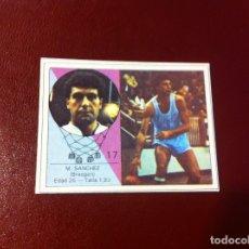 Coleccionismo deportivo: CROMO DE BALONCESTO YOGUR LETONA. BUENA CONSERVACIÓN. Nº 17. Lote 182366687