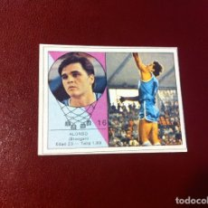 Coleccionismo deportivo: CROMO DE BALONCESTO YOGUR LETONA. BUENA CONSERVACIÓN. Nº 16. Lote 182366835