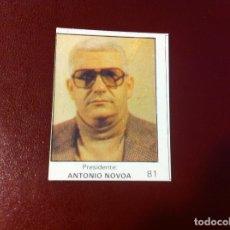 Coleccionismo deportivo: CROMO DE BALONCESTO YOGUR LETONA. BUENA CONSERVACIÓN. Nº 81. Lote 182367612